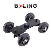 Boling black small