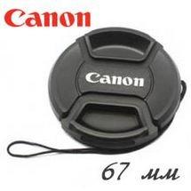 Canon lens cap 67 mm