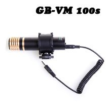 Gb Vm100s small