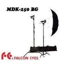 MDK 250 BG small
