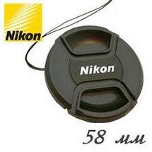Nikon lens cap 58 mm