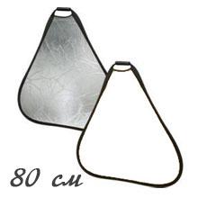 Отражатель треугольный 80 см серебро/белый