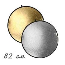 CFR-32GS