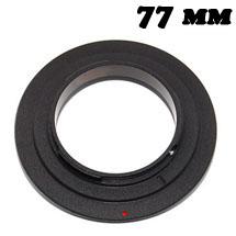 Реверсивное кольцо 77