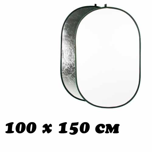 Отражатель Hylow серебро/белый 100х150 см