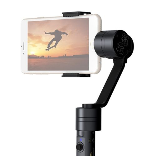 Zhiyun Smooth II