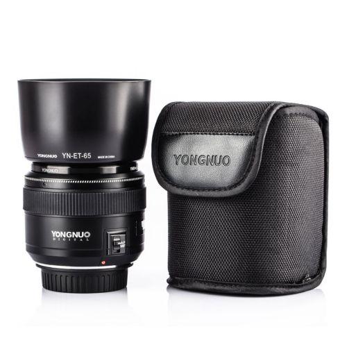 yongnuo_85mm_f18_canon_3