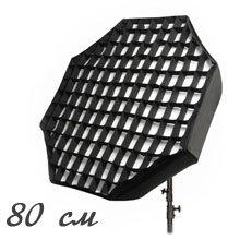 octagon-80-grid-small