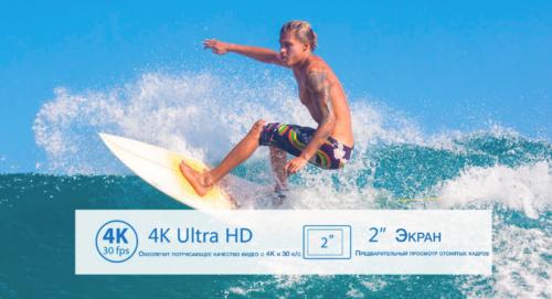 Экшн-камера Eken H8 Pro 3