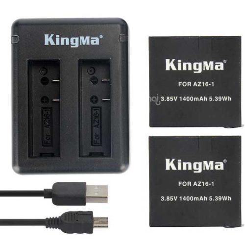 Комплект Kingma ЗУ для 2 аккумуляторов + 2 аккумулятора Xiaomi YI 2