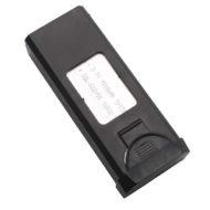 Оригинальный аккумулятор для коптеров Visuo XS809S XS812 XS816S