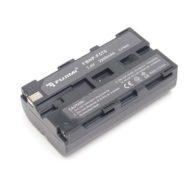 Аккумулятор FUJIMI FBNP-F570 (2200 mAh)