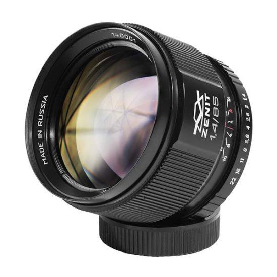 Объектив МС Зенитар-1Н 85 мм F1.4 Nikon