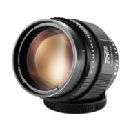 Zenitar Lens 50 мм F1.2